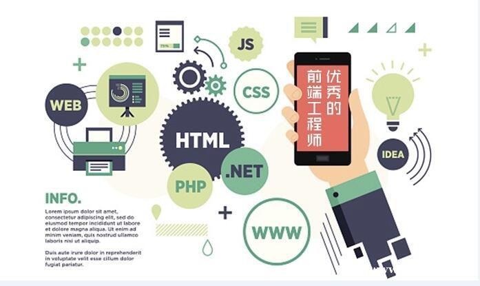 学WEB前端工程师好找工作吗