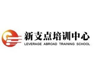 日语高端精华班培训