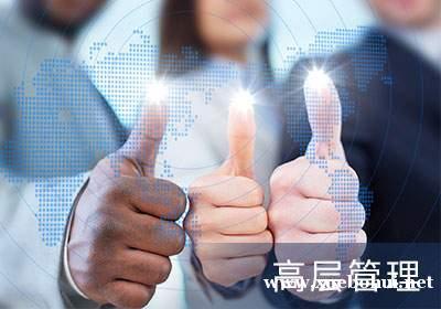 郑州EMBA领导力与执行力