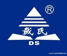 初中语数外课程
