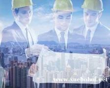 浙江一级建造师课程