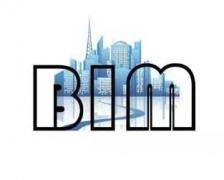 浙江邮电BIM工程师课程