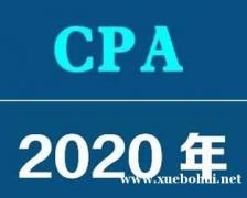江苏注册会计师培训
