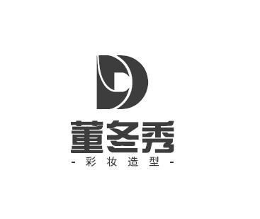 化妆综合创业班形象设计A班