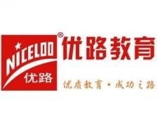 重庆专利代理师培训课程